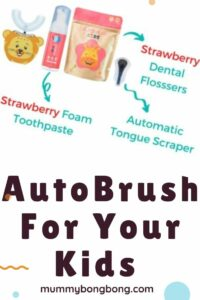 AutoBrush Reviews